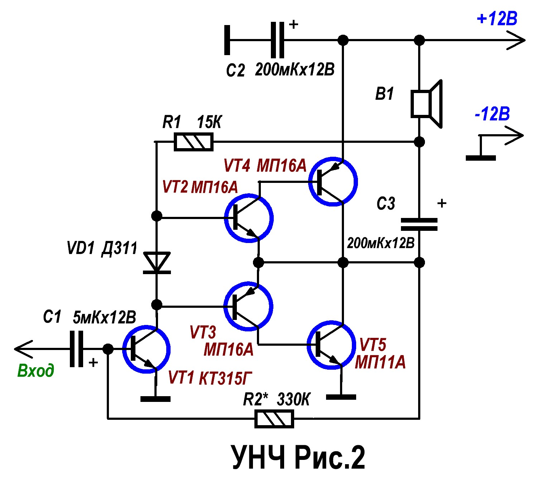 Схема AM передатчика 5001500 кГц